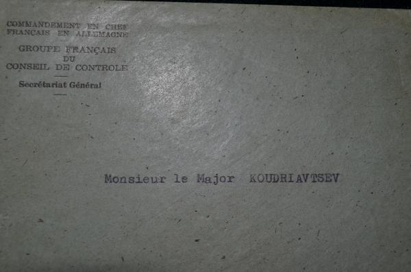 nurnberg process 0008