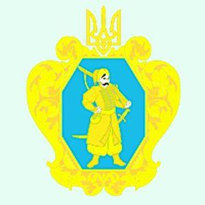 Герб Украинской Державы гетмана Скоропадского