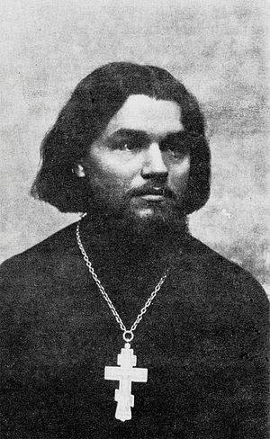 Максим Сандович