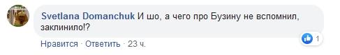 ze buzina comments 001