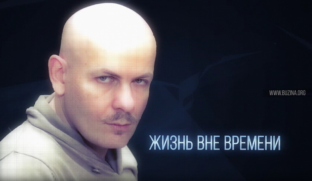 buzina film poster preview ep 0001 1000