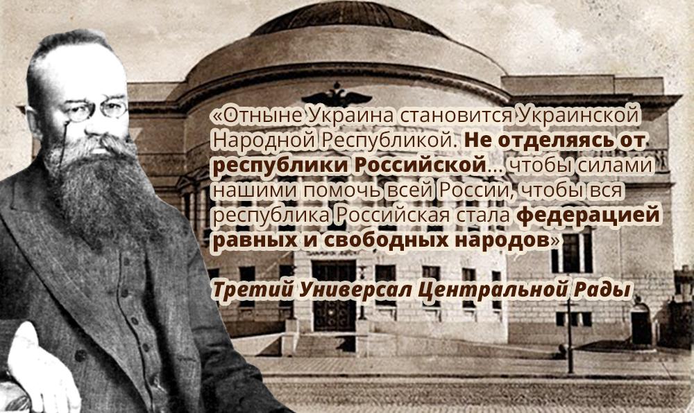 kto-krichal-o-rossiyskoy-agressii 0001 1000