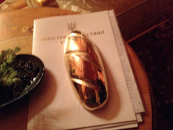 Вместо золотого батона