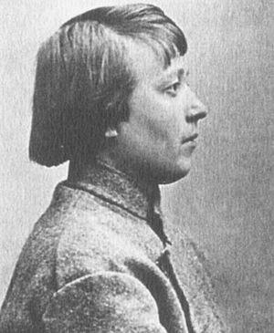 Атаманша Маруся