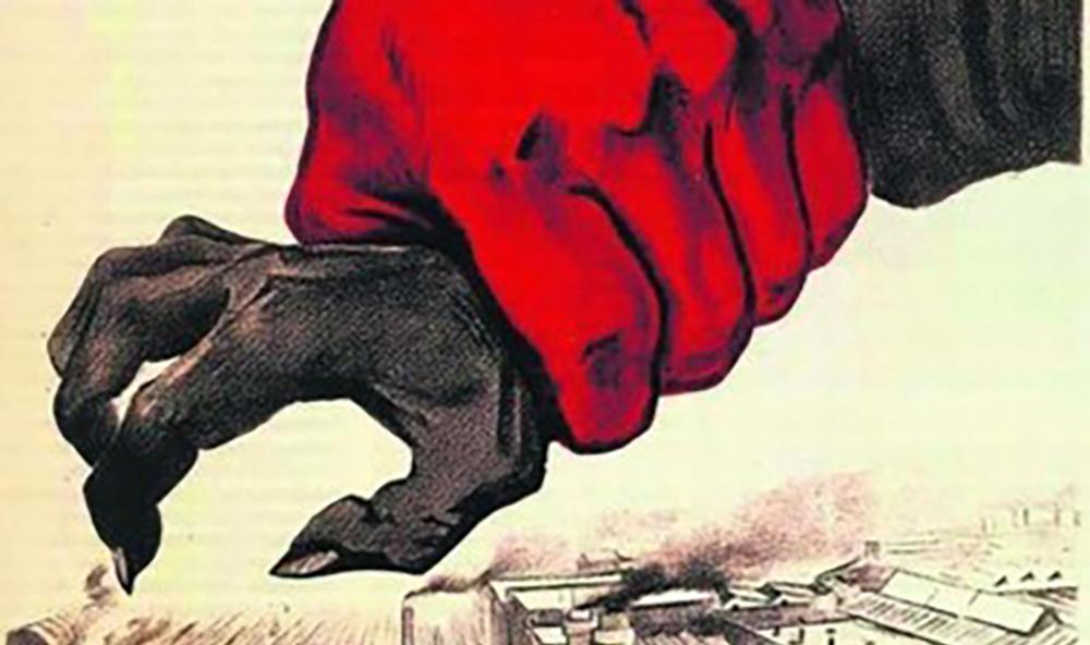 Пропаганда против пропаганды. Советский плакат 40-х годов призывал народ бытьначеку