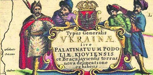 Так они выглядели. Казаки XVII века с генеральной карты Украины Баплана