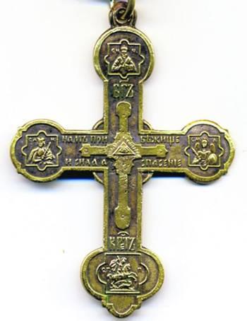 Крест московской работы. Удивительно, но казаки, воевавшие при Берестечке, еще не носили нательных крестов