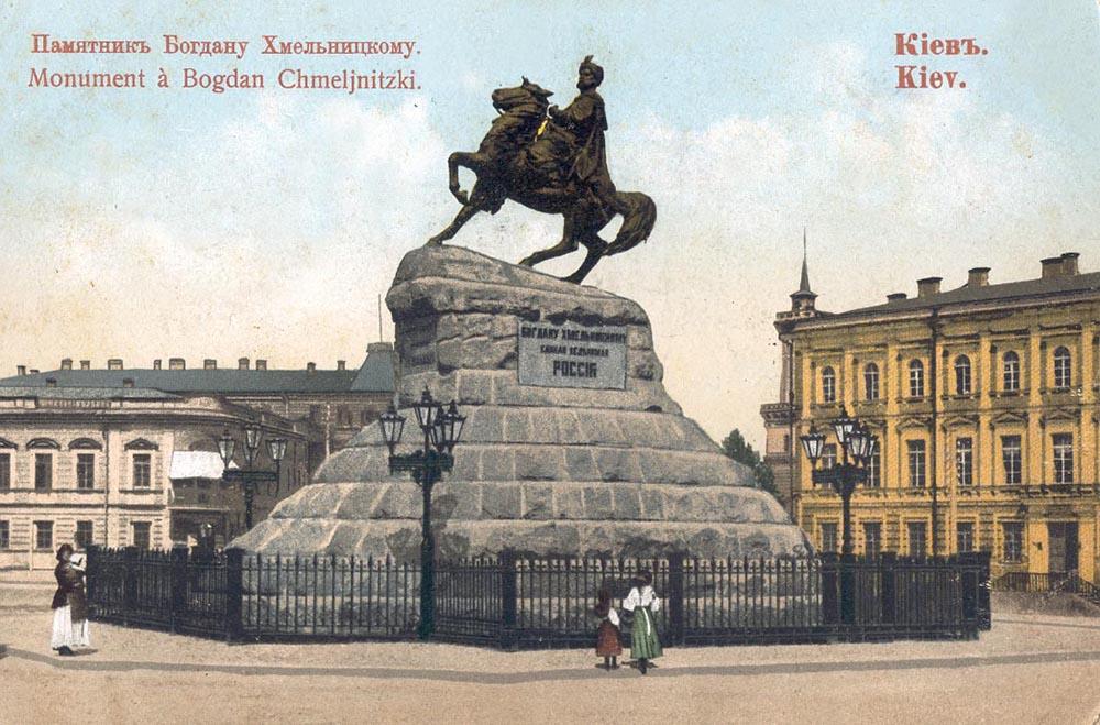 Khmelnicky 1890e 00001 1000