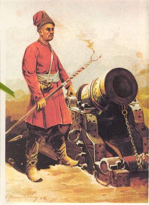 Козак-артиллерист. Рисунок XIX ст.