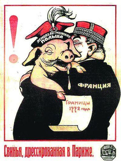 Сатирический советский плакат на ту же польскую тему