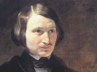 Гоголь. Умел пугать читателя не хуже маркиза де Сада.И страдать.