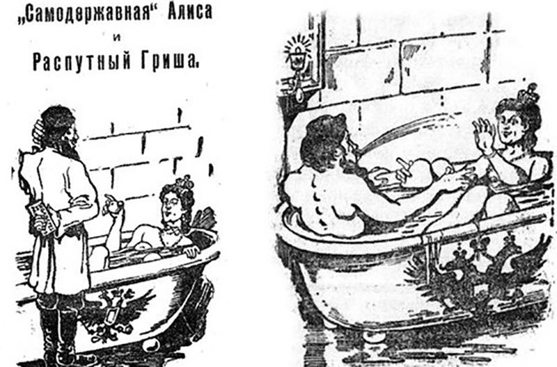 рассказы о родственниках секс русских