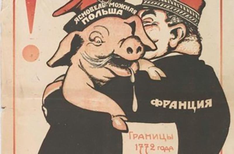Советский плакат 20-х годов. В 30-е«дрессированное в Париже животное» неожиданно влюбилось в Гитлера