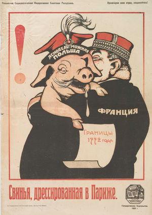 Советский плакат 20-х годов.