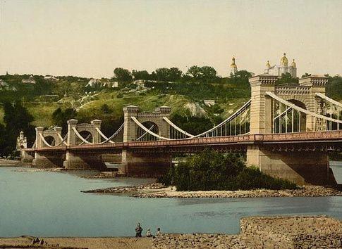 Цепной мост. Придавал киевским берегам неповторимое очарование