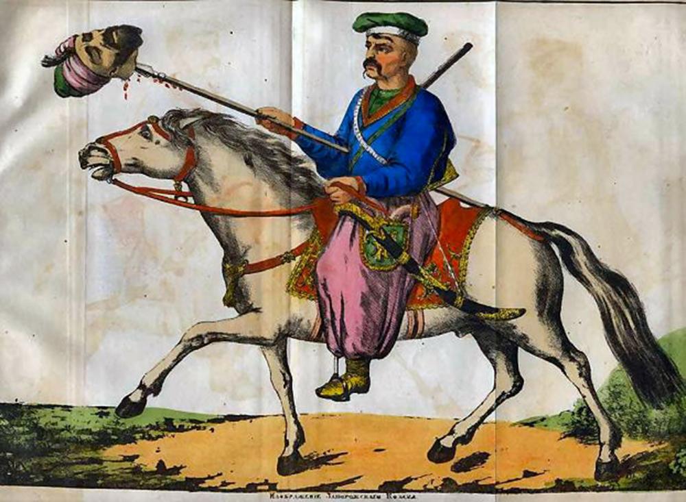 Казак с отрезанной головой.Популярная народная картинка, живописующая нравы XVIII столетия