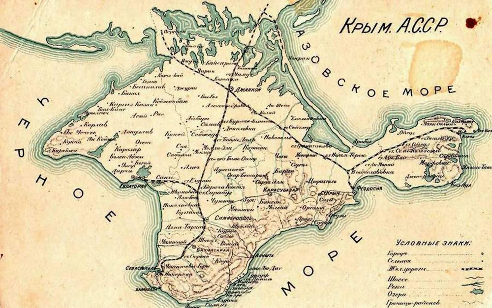 Карта Крымской АССР 20-х гг.Обратите внимание на обилие татарских названий – их переименуют после 1944 г.