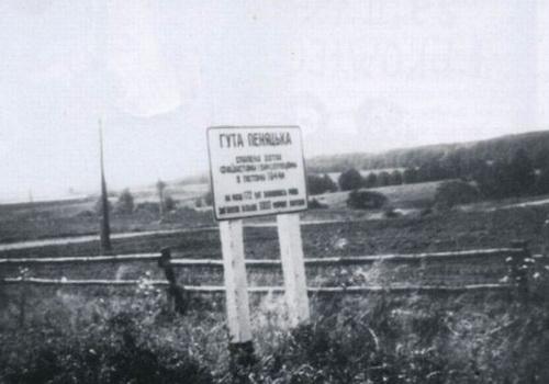 Гута Пеняцка. Табличка на месте сожженного села