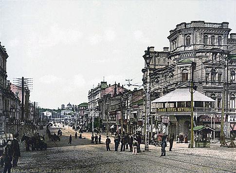 Допетлюровский Киев. Хранил облик<br /> царского стольного града
