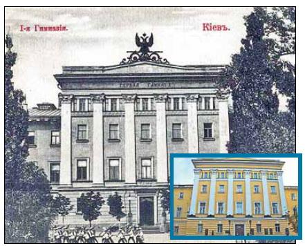 Киев. Первая гимназия и то, что с ней сделали в наши времена
