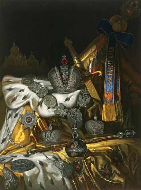 Царь не просто держит в руках скипетр и державу. Он — удерживает мир от прихода Антихриста