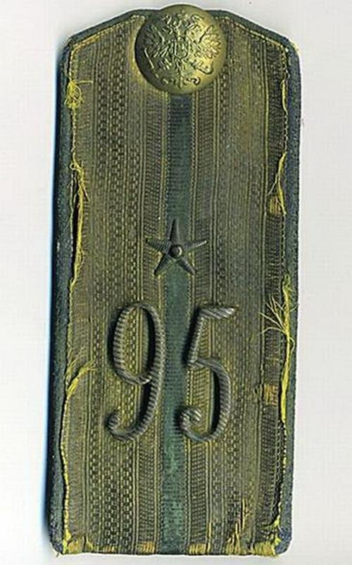 Погоны прапорщика. 95-й пехотный полк, Первая мировая война
