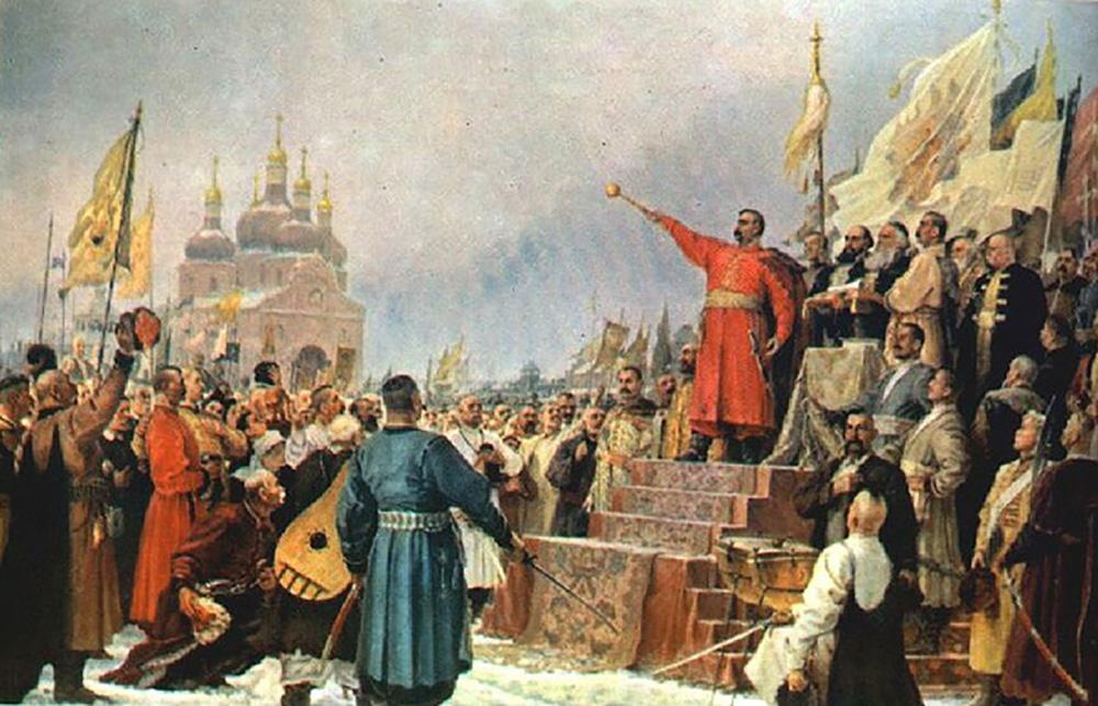 Переяславская Рада. Событие, которое произошло в этом городе 355 лет назад, и сегодня не даёт спать многим «переписывателям истории», злым на Богдана Хмельницкого.