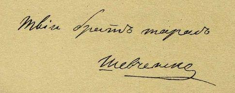 Малограмотный Тарас писал свою фамилию с большой буквы, а имя — почему-то с маленькой