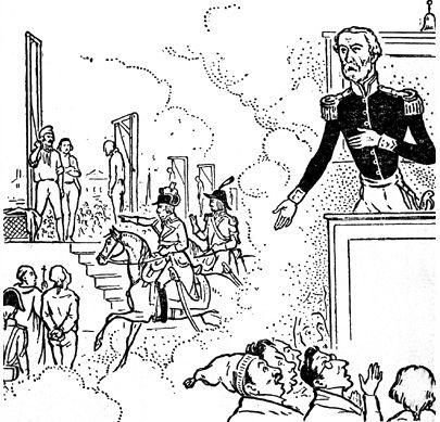 Карикатура на генерала Кавеньяка. Подавление беспорядков 1848 г. в Парижеобошлось в 30 000 жертв