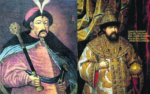 Верноподданный гетман Богдан Хмельницкий и его владыка, царь Алексей Михайлович