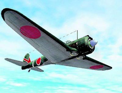 """""""Зеро"""" — знаменитый японский истребитель Второй мировой"""