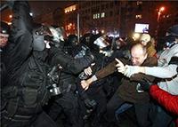 Майдан 3