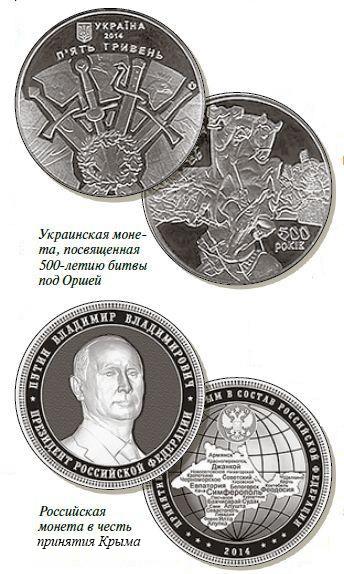 Монеты европы с изображением секс поз без года выпуска