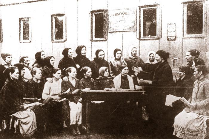 Женский кружок ликвидации безграмотности. Полтавщина. (1926)