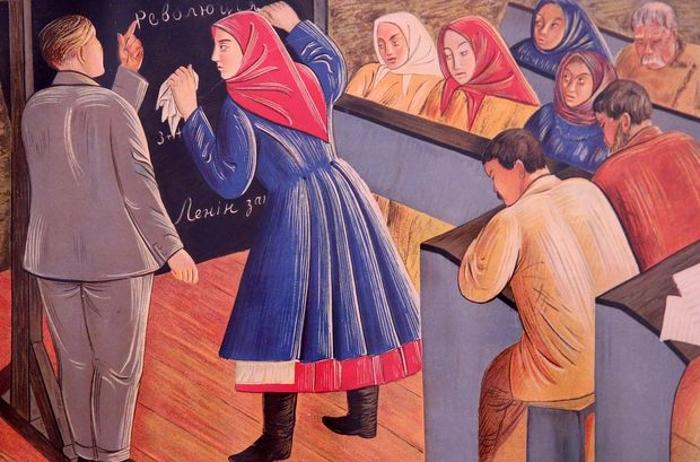 Картина «бойчукиста» Василия Седляра «В школе ликбеза» (1929)
