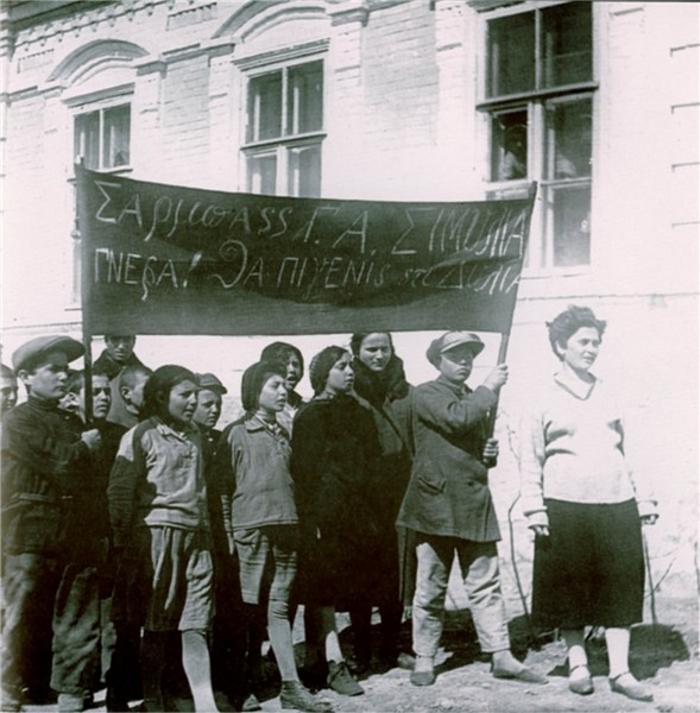 Ученики греческой школы. Донбасс (1932)