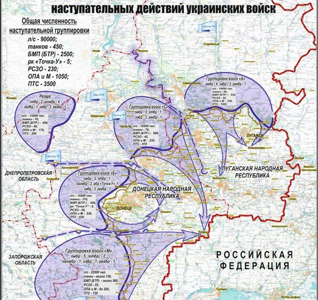 poroshenko gotovit blic-krig na donbasse foto-3
