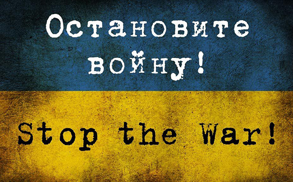 http://www.buzina.org/images/stories/stop_the_war.jpg