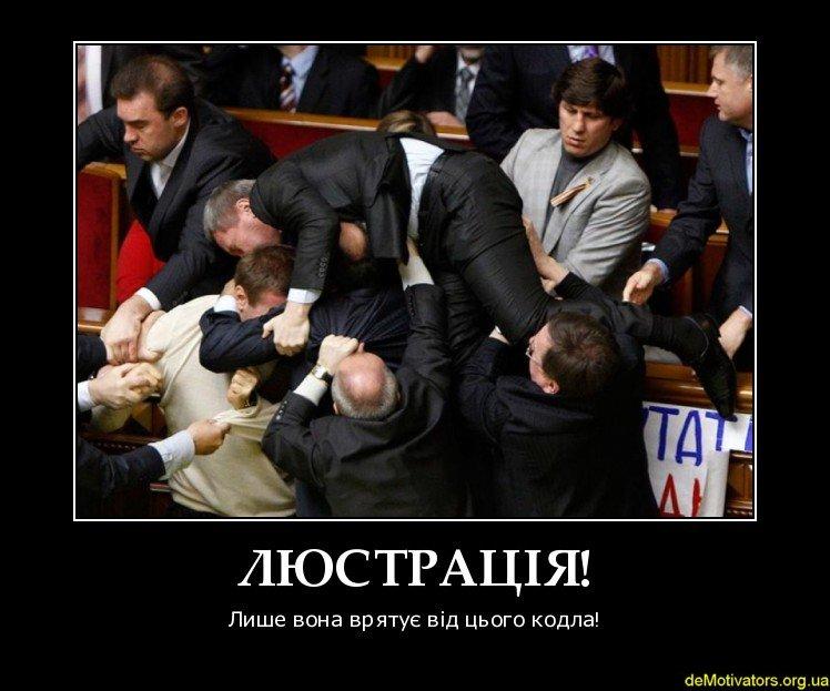 demotivators.org.ua-83575-3.jpg