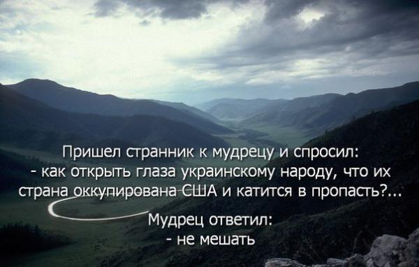 original_2014-08-14.jpg