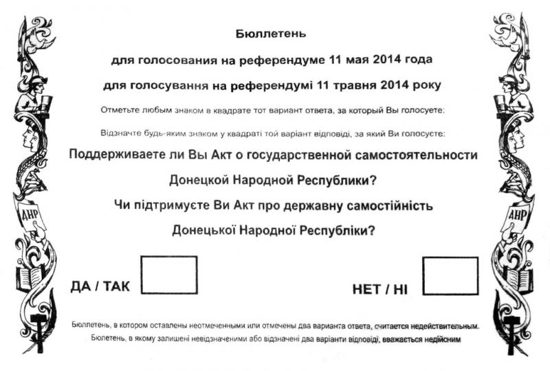 Referendum-1.png