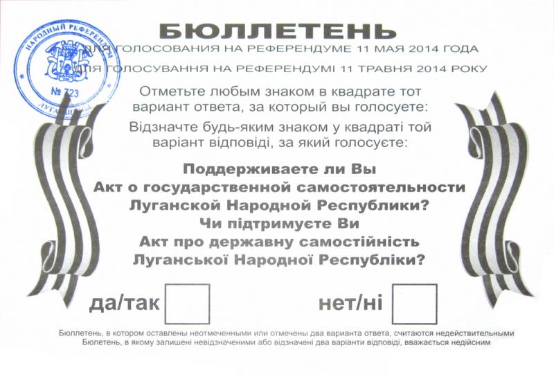 Referendum-2_2015-03-16.png
