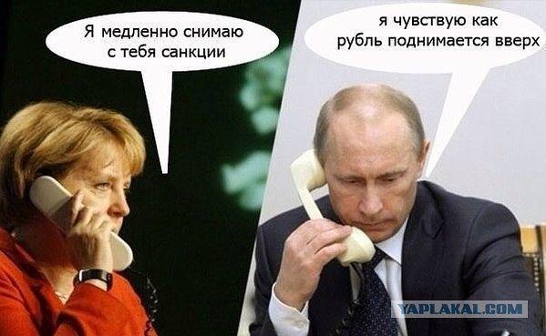 Rubl.jpg