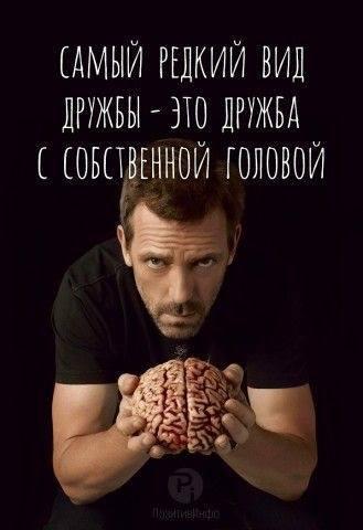 s_golovoy.jpg