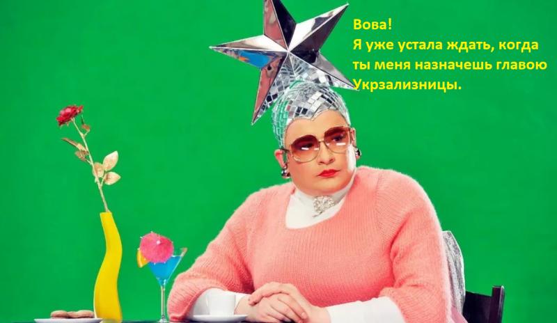 verka_glava.png
