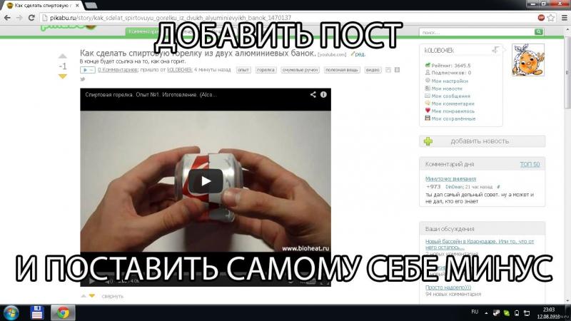 1376334701_271269905.jpg