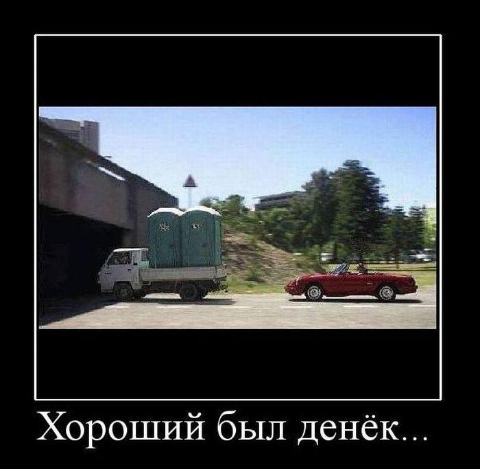 1442529315_demotivary-4.jpg