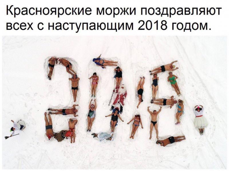 2_2017-12-28.jpg