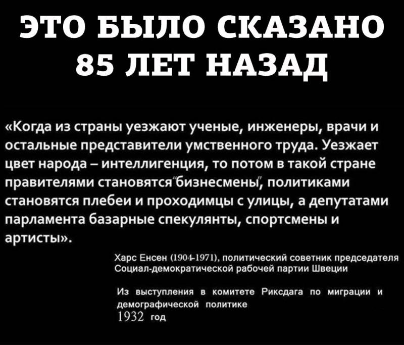 85let.jpg