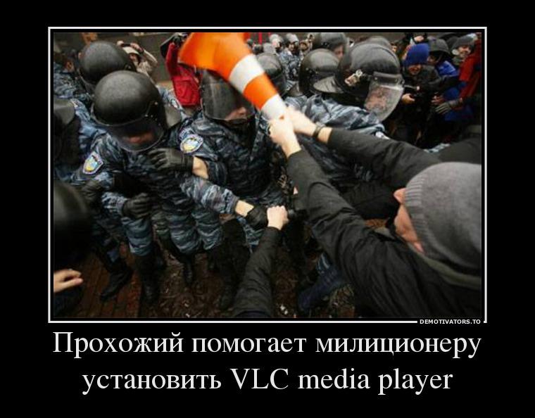 89432708_prohozhij-pomogaet-militsioneru-ustanovit-vlc-media-player.jpg